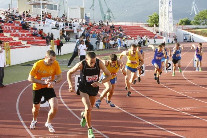 Campo di atletica Split