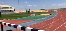 Atletski kamp Nicosia - Cipar